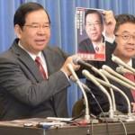 共産党が選挙公約(2014)を発表しました。