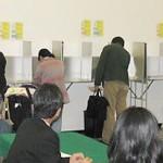 衆議院選挙(衆院選2014)東京選挙区、当落予想結果