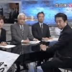 NEWS23に生出演した安倍首相の動画