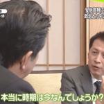 ニュースZEROに出演した安倍晋三 首相【動画】