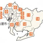 【愛知】2014年衆議院選挙(衆院選)小選挙区候補者の当落予想