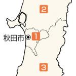 【秋田】2014年衆議院選挙(衆院選)小選挙区候補者の当落予想