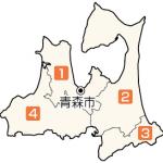 【青森】2014年衆議院選挙(衆院選)小選挙区候補者の当落予想