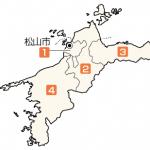 【愛媛】2014年衆議院選挙(衆院選)小選挙区候補者の当落予想