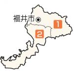 【福井】2014年衆議院選挙(衆院選)小選挙区候補者の当落予想