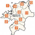 【福岡】2014年衆議院選挙(衆院選)小選挙区候補者の当落予想