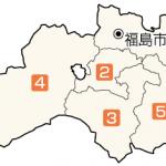 【福島】2014年衆議院選挙(衆院選)小選挙区候補者の当落予想