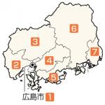 【広島】2014年衆議院選挙(衆院選)小選挙区候補者の当落予想