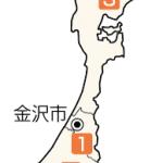 【石川】2014年衆議院選挙(衆院選)小選挙区候補者の当落予想