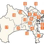 【神奈川】2014年衆議院選挙(衆院選)小選挙区候補者の当落予想
