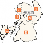 【熊本】2014年衆議院選挙(衆院選)小選挙区候補者の当落予想