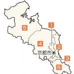 【京都】2014年衆議院選挙(衆院選)小選挙区候補者の当落予想