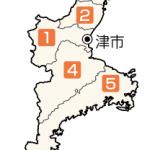 【三重】2014年衆議院選挙(衆院選)小選挙区候補者の当落予想