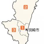【宮崎】2014年衆議院選挙(衆院選)小選挙区候補者の当落予想