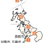 【長崎】2014年衆議院選挙(衆院選)小選挙区候補者の当落予想