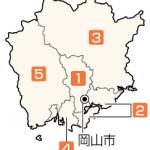 【岡山】2014年衆議院選挙(衆院選)小選挙区候補者の当落予想