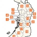 【大阪】2014年衆議院選挙(衆院選)小選挙区候補者の当落予想