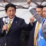安倍晋三首相、たまプラーザ、二俣川、新百合ヶ丘で政策推進を演説