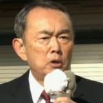 次世代の党の平沼赳夫党首、岡山で第一声(街頭演説)【動画あり】