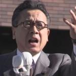 新党改革の荒井広幸代表、巣鴨で第一声(街頭演説)【動画あり】