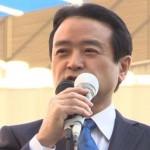 維新の党の江田憲司共同代表、横浜で第一声(街頭演説)【動画あり】
