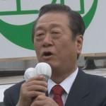 生活の党の小沢一郎代表、新潟で第一声(街頭演説)【動画あり】