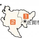 【佐賀】2014年衆議院選挙(衆院選)小選挙区候補者の当落予想