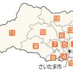 【埼玉】2014年衆議院選挙(衆院選)小選挙区候補者の当落予想