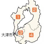 【滋賀】2014年衆議院選挙(衆院選)小選挙区候補者の当落予想