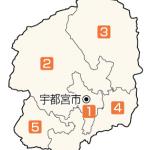 【栃木】2014年衆議院選挙(衆院選)小選挙区候補者の当落予想