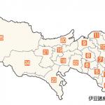 【東京】2014年衆議院選挙(衆院選)小選挙区候補者の当落予想